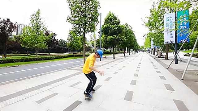 学滑板,一个动作要花多少时间才稳