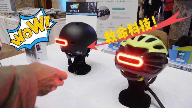 智能摩托头盔,老司机翻车自动定位