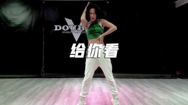 Yuna编舞Ailee《给你看》力量爆棚