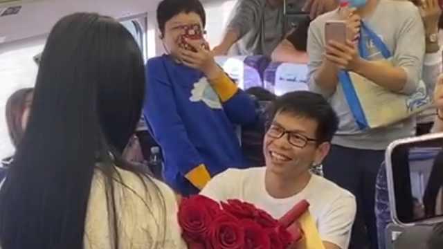 小伙动车浪漫求婚,乘客助力:嫁给他