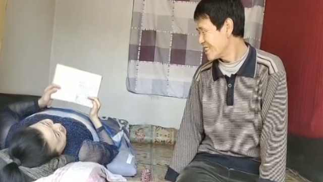 女子高位截瘫,丈夫让她笑着过22年