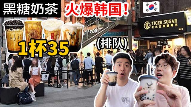 最近韩国人被这款中国饮品支配?