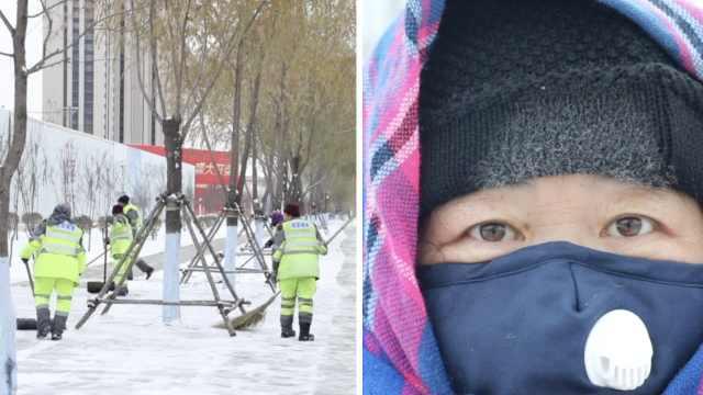 哈尔滨8千环卫昼夜清雪,帽檐泛白霜