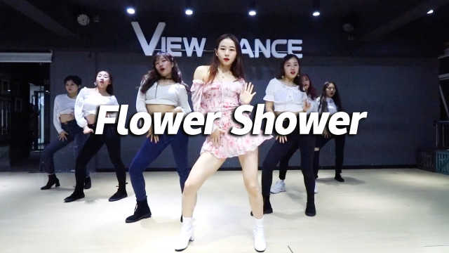 苗苗翻跳泫雅《Flower Shower》