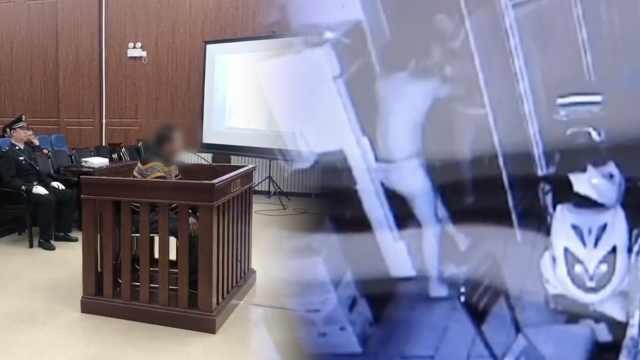残疾人按摩师反杀案开庭:择期宣判