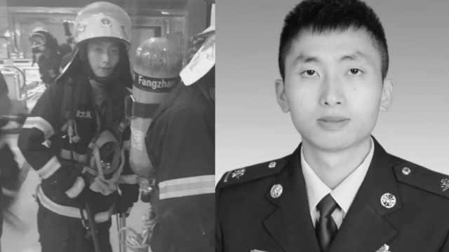 90后消防员救援中牺牲,年仅26岁