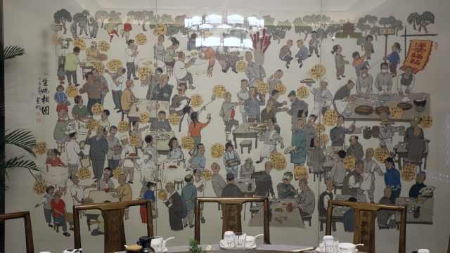 漫画家8天画西安吃货图,含上百人物