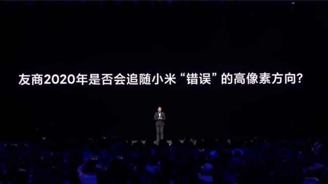 小米卢伟冰:我们的进步让友商着急