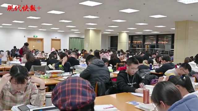 考研倒计时,南京高校实力宠考生