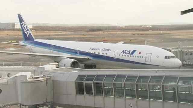 载350人!日本一架波音777冒烟返航