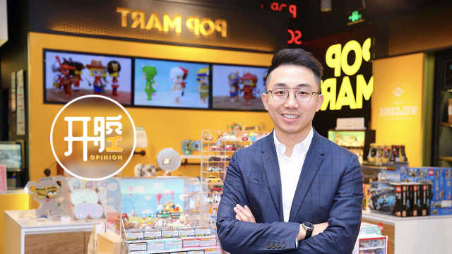泡泡玛特CEO王宁开腔丨谈盲盒文化