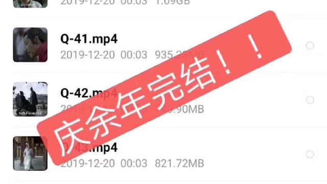 版权监测中心:庆余年侵权链接近4万