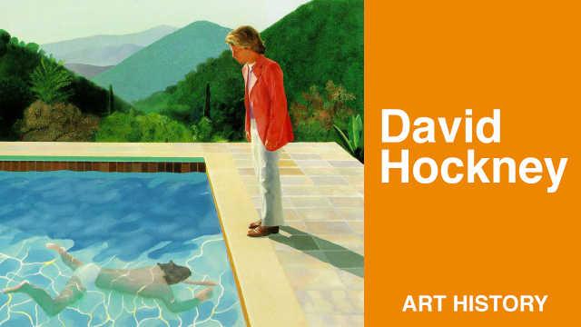 3分钟看懂自成一派的大卫·霍克尼