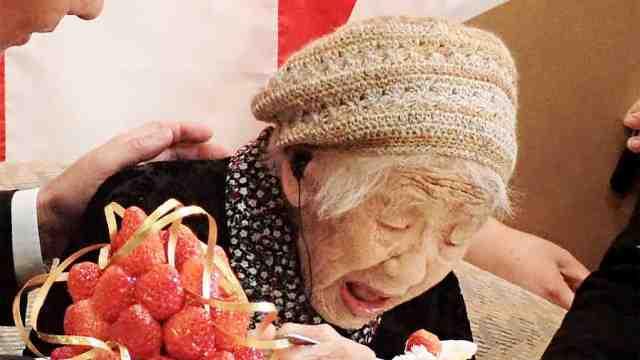 世界最长寿老人迎来117岁生日