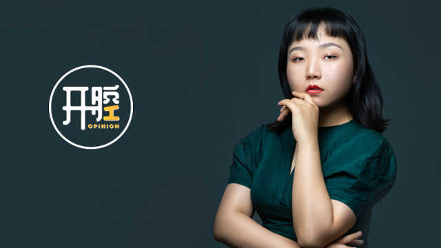 喜剧演员辣目洋子开腔