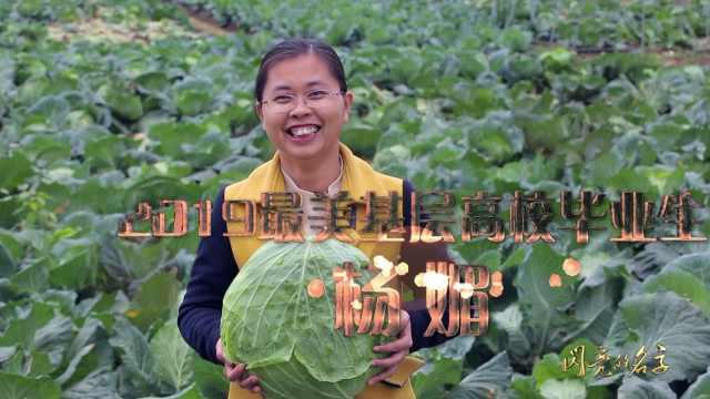 毕业大学生回到农村,带领全村种菜