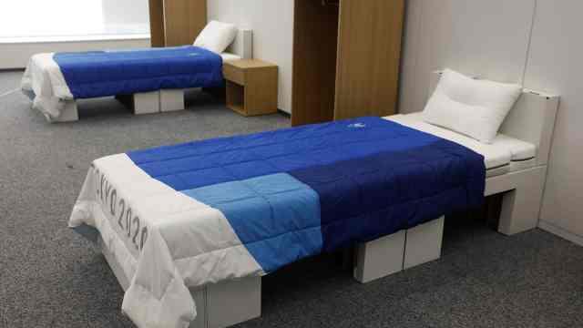 东京奥运村家具亮相:床由纸板制成