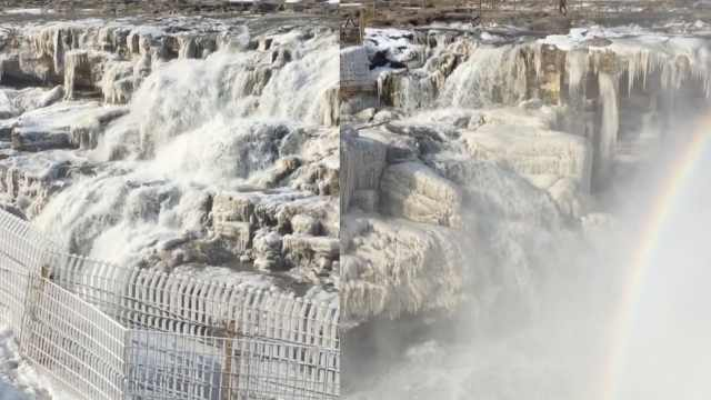 黄河壶口瀑布现冰雕冰瀑,游客打卡
