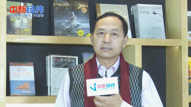李永森:中国资本走向成熟关键一年