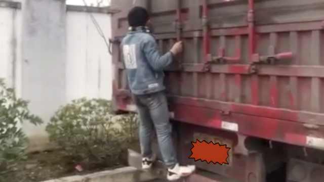 2娃扒货车跑76里,跳车摔伤反咬司机