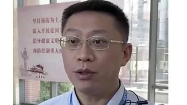 广东疾控:疫情传播以家庭聚集为主