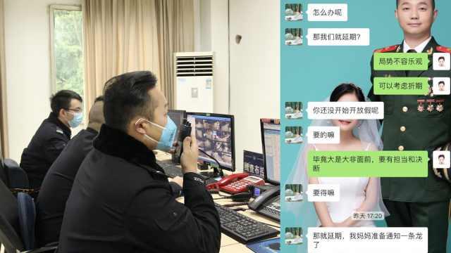 重庆交巡警推迟婚期,投入抗疫一线