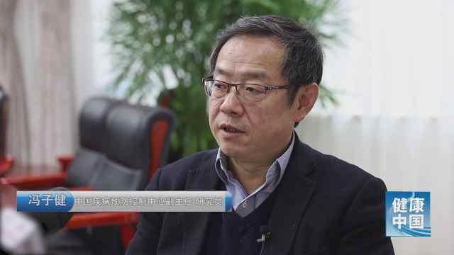 专家冯子健:患者居家隔离怎么做