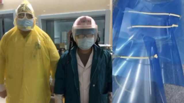 安徽多院防护品告急,医生自制面罩