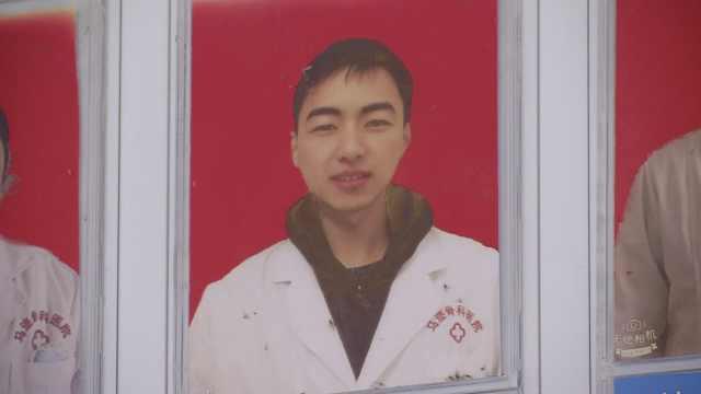 湖南28岁乡镇医生过劳猝死防疫一线