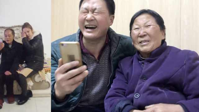 失散49年,武汉老太和弟弟