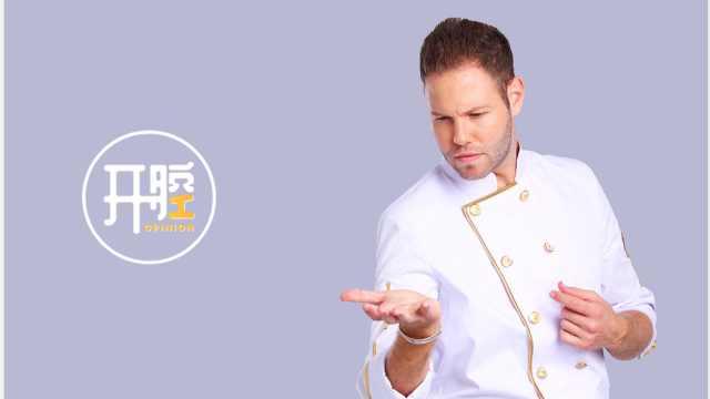 厨师大米开腔丨美食的奥秘让我上瘾