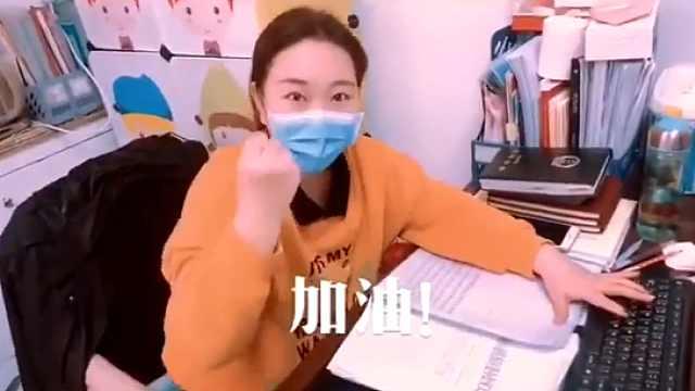 鞍山社区工作者拍视频记录抗疫经历