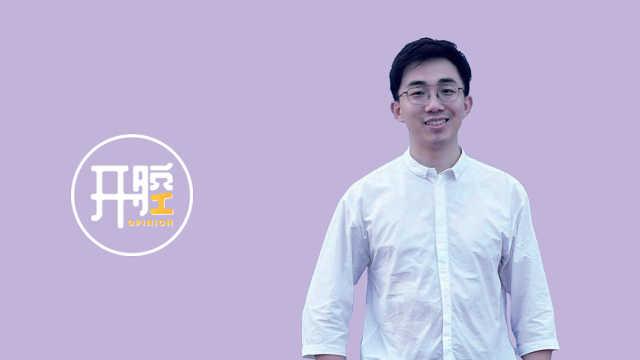 王宁开腔丨中国制造中国市场是武器