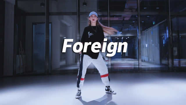 JINA编舞《Foreign》,帅气酷girl