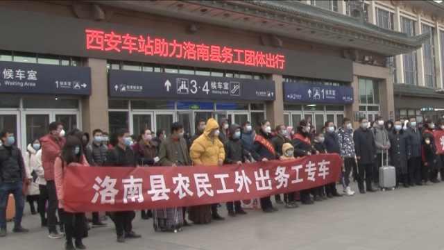 9辆大巴送150人直达火车站返岗复工