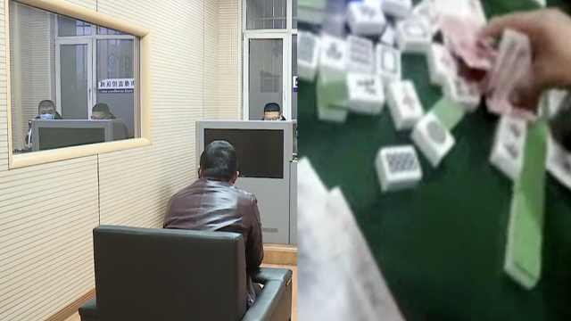15人疫情期躲废弃大院赌博被拘10日