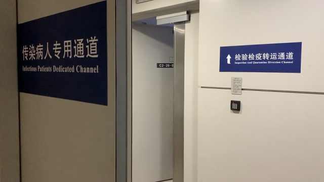 首尔飞南京航班3发热旅客排除感染