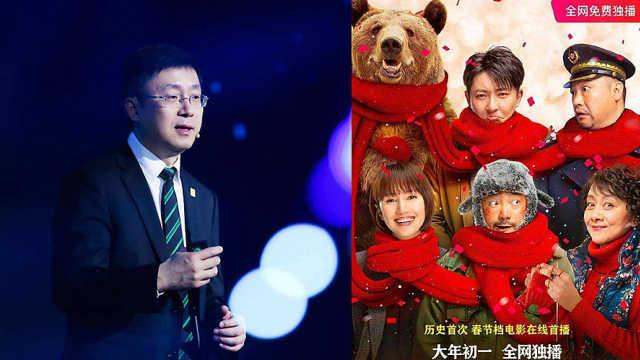爱奇艺CEO龚宇:囧妈模式不可持续