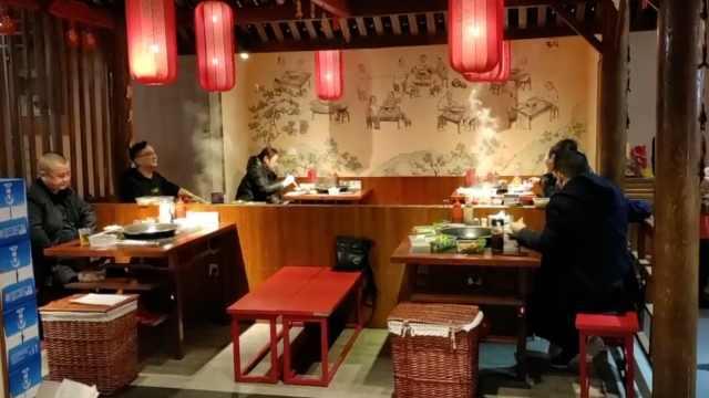 火锅店高考式就餐,朋友一起要分开