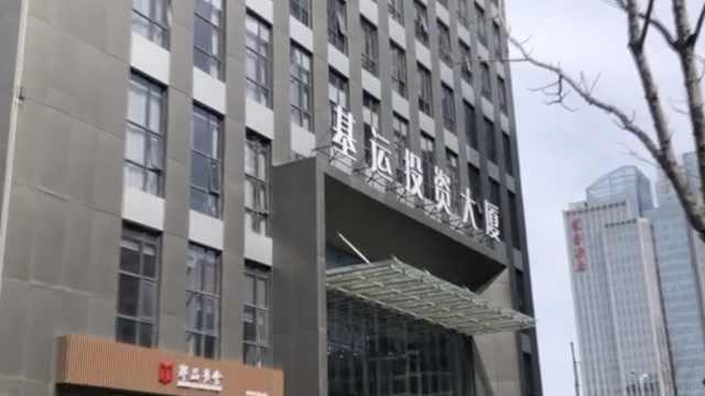 律师谈郭某鹏事件:或获刑7年以下
