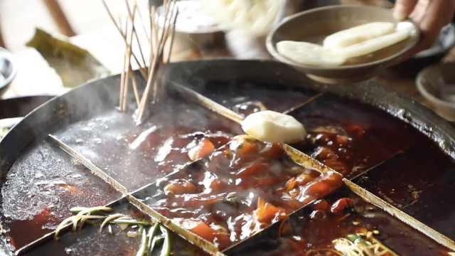 重庆火锅恢复堂食!食客上午就预约