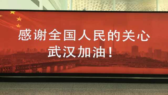 欢迎回家!广汉5名援鄂医疗队员凯旋归来!