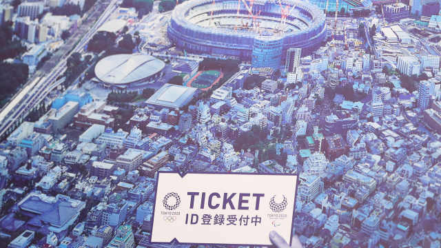 日媒:若东京奥运因新冠病毒取消,奥组委将不会退还门票钱