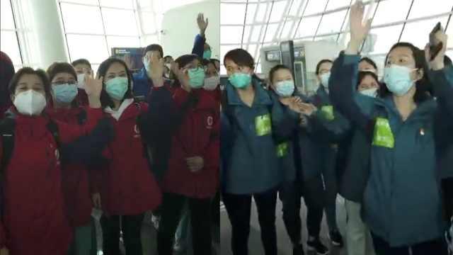 贵州安徽医疗队机场偶遇,现场飙歌道别:绿水青山再相见