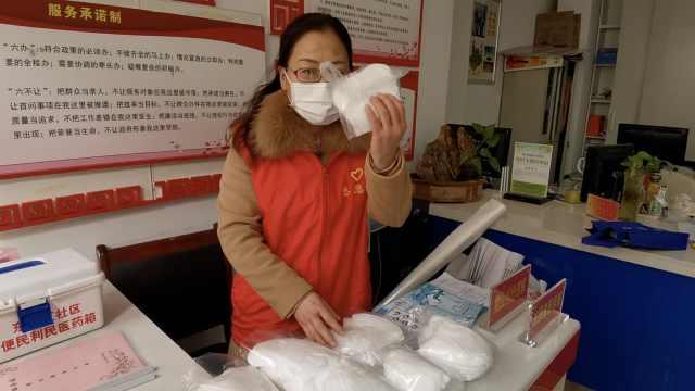 安徽一社区发通知:举报境外流入人员奖励10个口罩