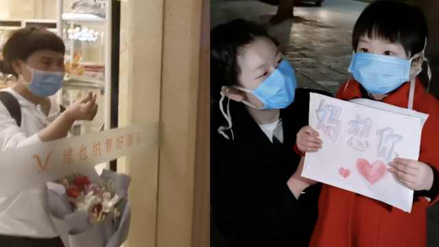 """援鄂护士返回洛阳隔离,女儿隔玻璃哭喊""""我要妈妈"""""""