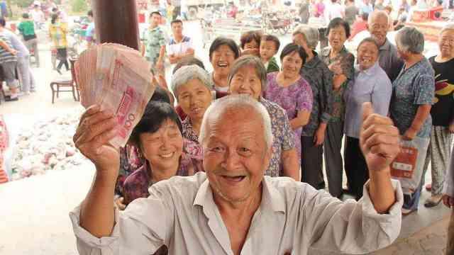 养老金未来将逐步过渡到通过社保卡发放