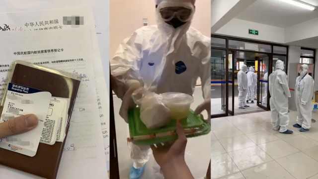 归国路|赴韩国遇疫情回国,留学生双向隔离28天:回家才踏实
