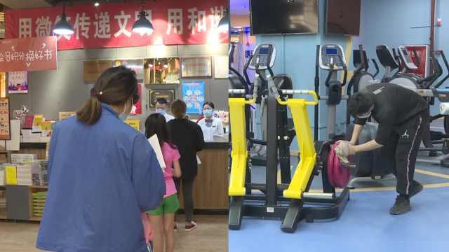 四川娱乐场所分批恢复营业:书店只能买书,限逗留10分钟
