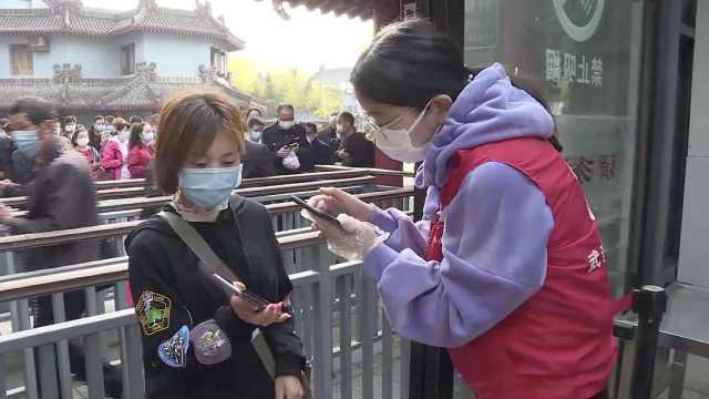 湖北武当山景区恢复开放:门票半价,游客排长队
